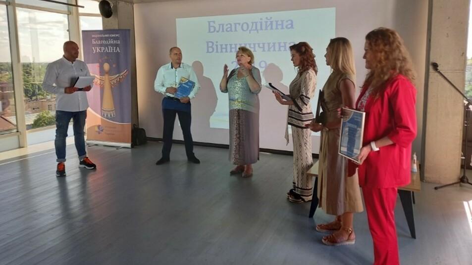Regional Charity 2019 went to FOUR PAWS Ukraine
