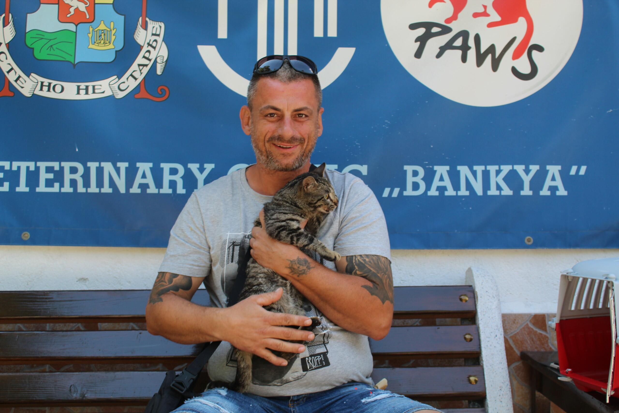 котарак Финк (cat Fink)