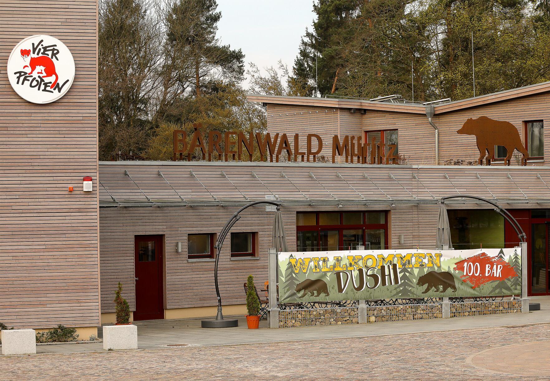 Besucherzentrum im BÄRENWALD Müritz