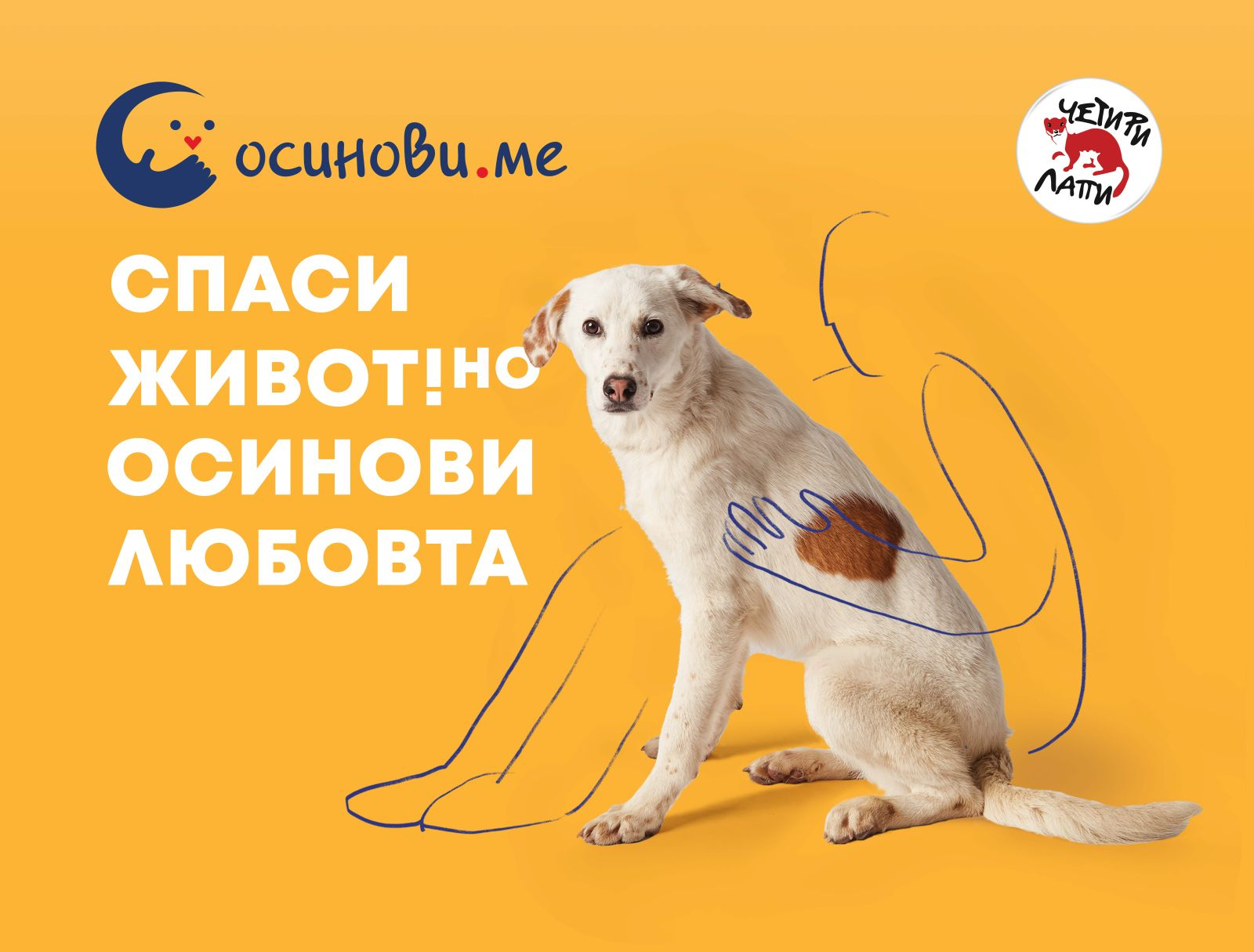 dog-text