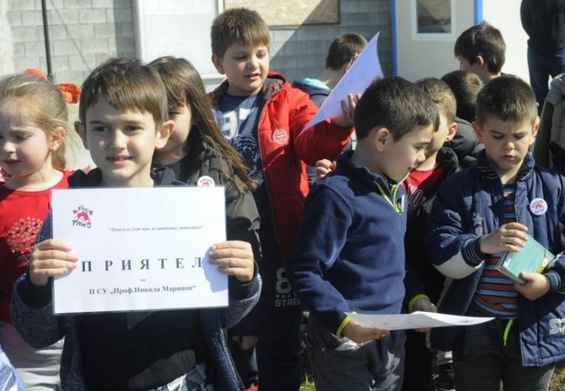 children-certificate